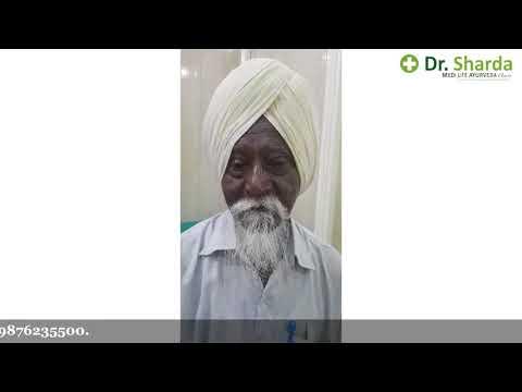 Successful Ayurvedic Treatment for Skin Allergy in Ludhiana, Punjab, India