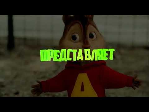 Бата-бум