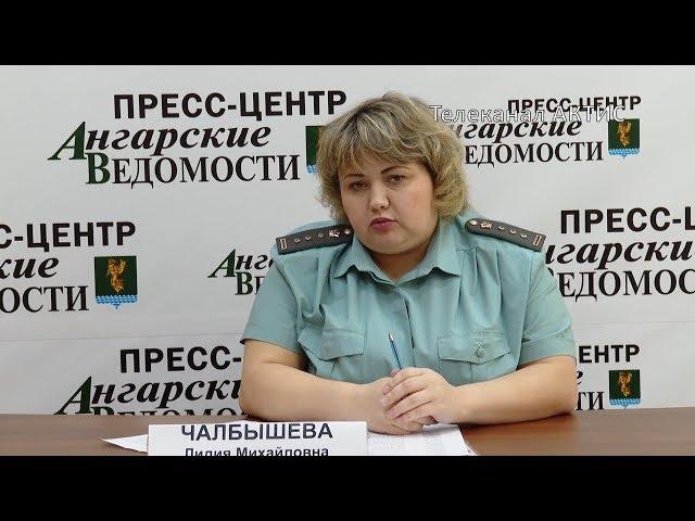 Ангарчане задолжали своим детям миллионы рублей