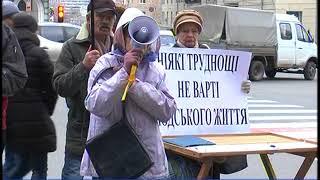 МГ «Объектив» 20 декабря 2017