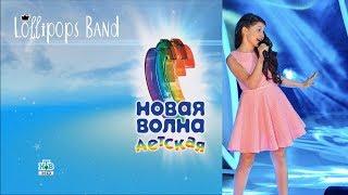 Детская НОВАЯ ВОЛНА - Мариам Джалагония - День 1 -Грузия - Сулико