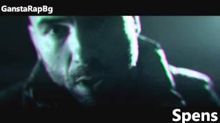 Спенс -  Направи Ме Щастлив (HD + текст)