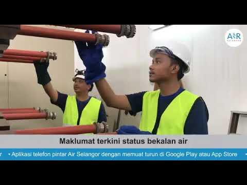 水供公司面书汇报进度  工程完成将详细说明