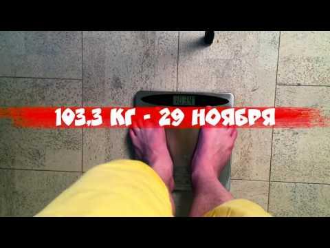 На сколько похудеешь если есть только каши