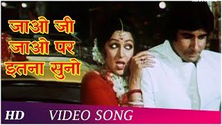 Jao Ji Jao Par Itna Sunlo | Desh Premee Songs | Amitabh Bachchan | Hema Malini | Lata Mangeshkar