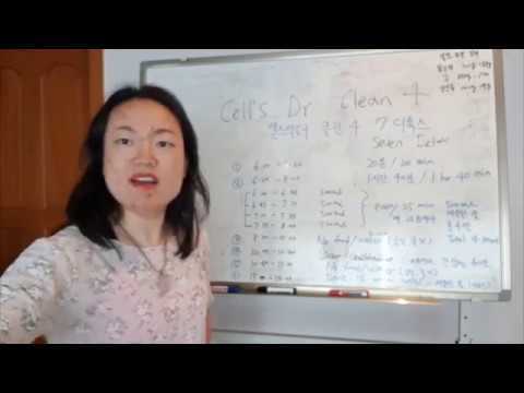 Guide for self home detox colon liver gallstone parasite cleansing with Korean herbal formula
