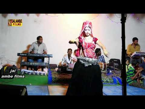 Narayan aaya pawana