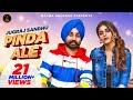 PINDA ALE ( Full VIdeo ) Jugraj Sandhu | Ginni Kapoor | Guri | The Boss | New Punjabi Song 2020