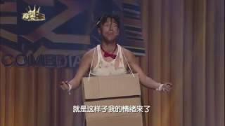 【搞笑之王】半决赛 — 发生什么事? 21-01-2017