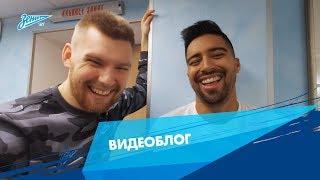 Видеоблог «Зенит-ТВ»: священный день мяса, щечки Нобоа и возвращение Ригони