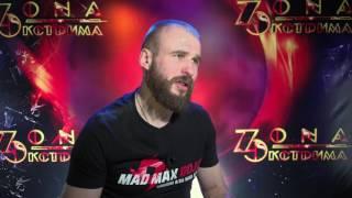 Макс Дедик - Зона Экстрима