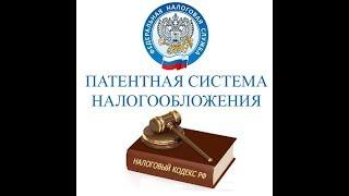Бухгалтер, Санкт-Петербург, патент на грузоперевозки 48000 рублей в год на машину