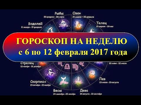 Гороскоп на сентябрь козерог женщины