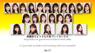 Nogizaka46 乃木坂46   Shiawase no hogoshoku しあわせの保護色 - Kanji Rom Eng Color Coded Lyrics