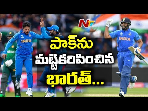 India vs Pakistan Highlights : India Crush Pakistan in ICC World Cup 2019 Group Stage   NTV Sports