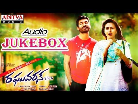 Raghuvaran B Tech Telugu Movie || Full Songs Jukebox || Dhanush, Amala Paul