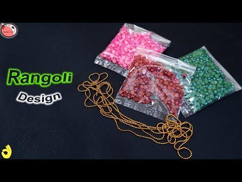 New Rangoli Design With Mirror Latest Rangoli Designs Without