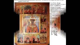 ИИСАИЛ   ПАРАКЛЕТ УЖЕ ПРИШЁЛ ПРОРОЧЕСТВО АВЕЛЯ ИСПОЛНИЛОСЬ