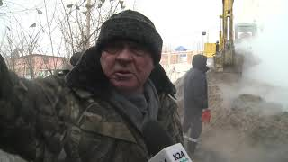 Коммунальная авария произошла в центре Барнаула