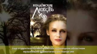 Когут, Ольга Арнольдовна - Биография
