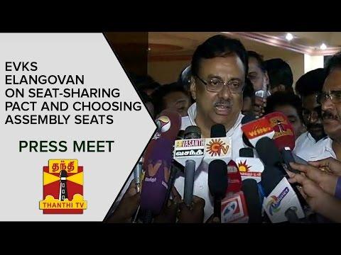 E-V-K-S-Elangovan-on-Seat-Sharing-Pact-and-Choosing-Assembly-Seats-Press-Meet--Thanthi-TV