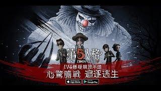 秀康直播~心態87排位【第五人格】#84