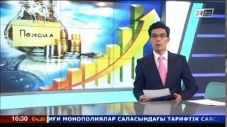 С 1 января казахстанские пенсионеры будут получать больше