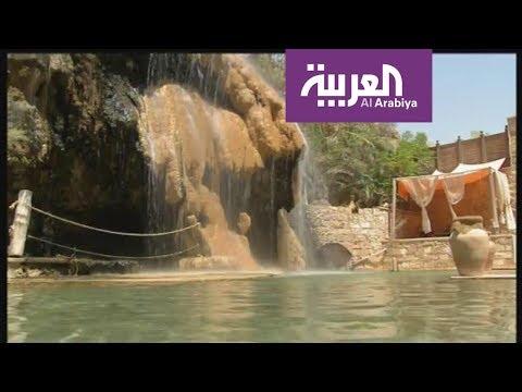 العرب اليوم - أسرار وادي زرقاء ماعين في الأردن بمناظره الخلابة
