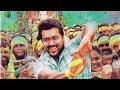 Sodakku Mela Sodakku | Official Song | Energetic Audio Spectrum | Surya | Thaana Serndha Kootam
