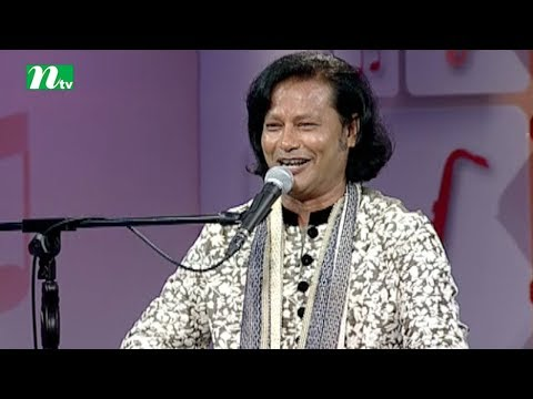 Matir Gaan | Episode 23 | Music Show