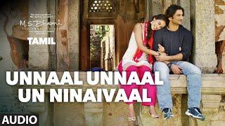Unnaal Unnaal Un Ninaivaal Full Song Audio   M.S.Dhoni-Tamil   Sushant Singh Rajput, Kiara Advani
