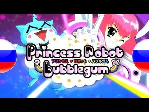 Princess Robot Bubble Gum. Volume 34, Episode 1 (rus sub)
