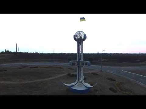Южный Одесская область с высоты птичьего