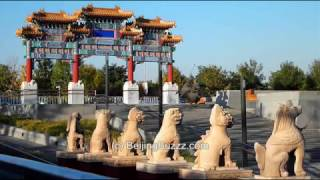Video : China : Art works from the BeiJing 北京 2008 Olympics