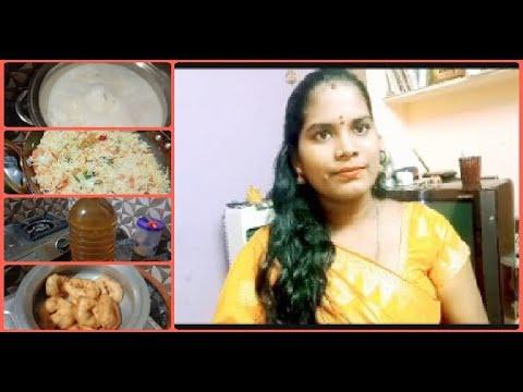 వినాయక చవితి  స్పెషల్  వ్లోగ్ |mana inty muchattlu