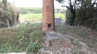 種子島の名所・観光スポット:増田海軍飛行場跡の記念物戸畑の煙突