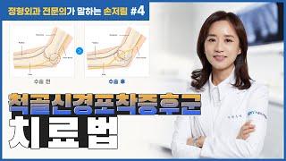 행복비타민 방송출연. 원은영 원장