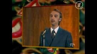 Александр Иванов Смехопанорама  Литературная пародия 29 08 1999