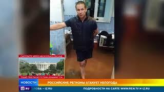 """Россию накрыл """"балтийский синдром"""""""