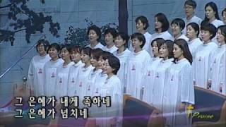 내 맘이 낙심되며.  2018.06.03.  선한목자교회 할렐루야찬양대,  지휘 이경구 권사