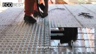 CLIP HƯỚNG DẪN THI CÔNG 3D PANEL CHO CAO ỐC