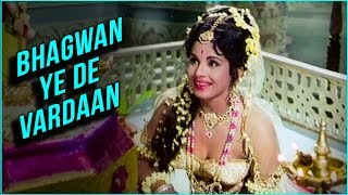 Bhagwan Ye De Vardaan   Tulsi Vivah Songs   Asha Bhosle Songs   Bollywood Hindi Songs