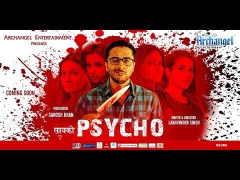 Trailer of psycho web series