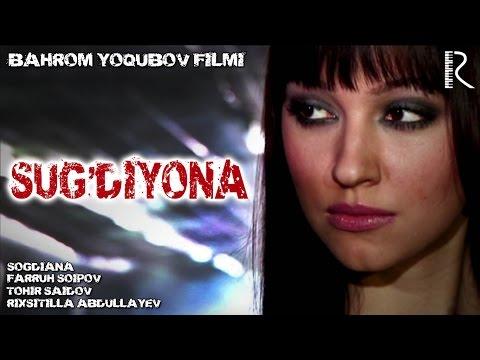 Sug'diyona (o'zbek film) | Сугдиёна (узбекфильм) #UydaQoling