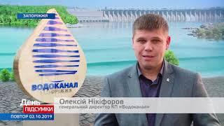 """Жителі села Люцерна сьогодні перекрили трасу """"Харків-Сімферополь"""""""