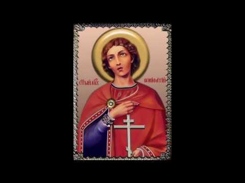 Молитва Святому Мученику Вонифатию от недуга пьянства