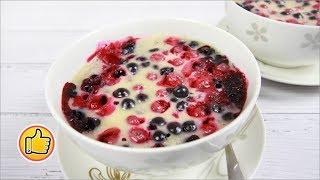 Ягодный Десерт (Клафути) за 4 Минуты в Микроволновке   Юлия Ковальчук