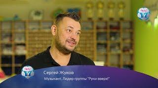 Руки вверх. Сергей Жуков в FootyBall. Футбол для чемпионов