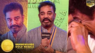 Kamal in Tears - Most Emotional Moment in Behindwoods Gold Medals