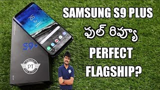 Samsung Galaxy S9 Plus Review ll in telugu ll